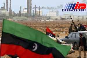 صادرات نفت لیبی از سر گرفته شد