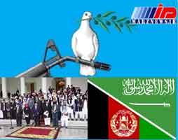صلح افغانستان از گذرگاه عربستان به کدام سو می رود