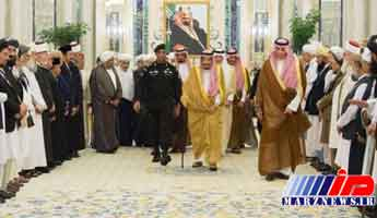 دیدار پادشاه عربستان با شرکت کنندگان در نشست صلح در افغانستان