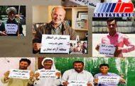 عامل نجات سیستان در انتظار گوشه چشم نمایندگان