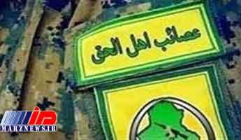عراق به ناتو نیاز ندارد