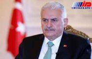 بینالی یلدریم رییس مجلس ترکیه شد