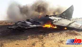 یک جنگنده عربستان در شمال غرب یمن سرنگون شد