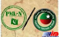 مسلم لیگ نواز و تحریک انصاف؛ احزاب پیشرو در انتخابات پاکستان