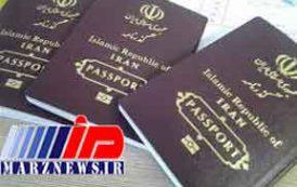 عراق به ایران ویزا نمیدهد