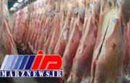 پرداخت یارانه 4 هزار تومانی برای واردات گوشت قرمز
