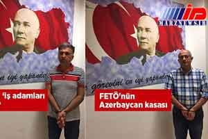 2 عضو گروه گولن از آذربایجان و اوکراین به ترکیه منتقل شدند