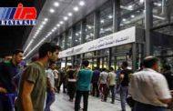 فرودگاه نجف در تصرف معترضان + عکس