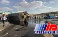 نفتکش های عراقی جان مردم را تهدید می کند