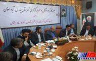 طرح فقر زدایی در سه استان مرزی اجرا می شود