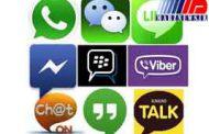 شبکه های اجتماعی در عراق فیلتر شدند