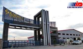 ترکیه 250 میلیون دلار در آذربایجان شرقی سرمایه گذاری کرد