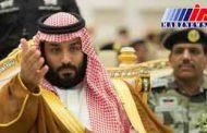 محمد بن سلمان به مادرش هم رحم نکرد