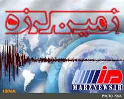شمال غرب استان کرمانشاه لرزید