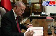 اردوغان، اعضای دادگاه عالی اداری ترکیه را انتخاب کرد
