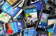 واردات گوشی قاچاق به صفر رسیده است