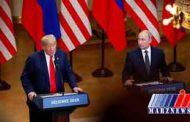 روسیه متحدان منطقه ای خود را رها نمی کند