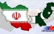 ایران و پاکستان برای توسعه همکاری های مرزی به توافق رسیدند