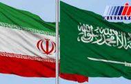 مذاکره با عربستان ممکن است