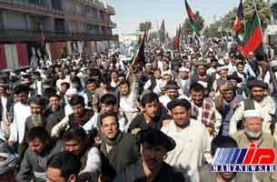 تظاهرات در شمال افغانستان وارد مرحله تازه ای شد