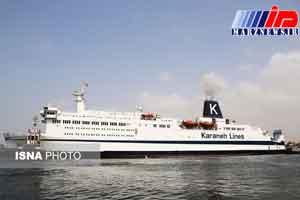آغاز فعالیت آزمایشی کشتی اقیانوسپیمای مسافربری