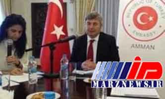 ترکیه و اردن درصدد ازسرگیری توافقنامه تجارت آزاد