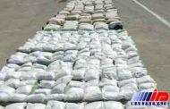 بیش از 2 تن مواد مخدر در سیستان و بلوچستان کشف شد