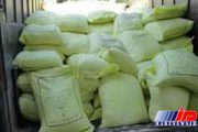2800 کیلوگرم آرد قاچاق در نقده کشف شد