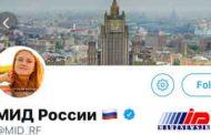 روسیه خواستار آزادی شهروند خود در آمریکا شد