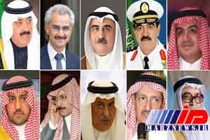 عربستان از نظارت حقوق بشر بر زندان هایش واهمه دارد