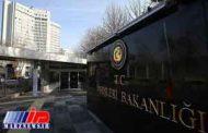 ترکیه تصویب قانون 'کشور یهود' را محکوم کرد