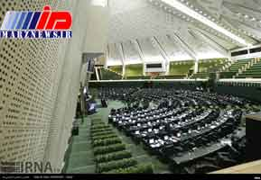 منطقه آزاد قصرشیرین بزودی در مجلس مطرح می شود