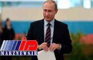 نامه انصارالله یمن به پوتین