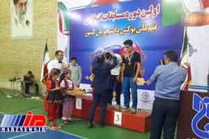 مسابقات بوکس دانشجویان کشور با معرفی نفرات برتر پایان یافت