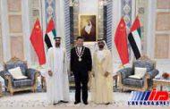 امارات و چین 13 قرارداد همکاری امضا کردند