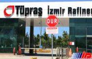 ترکیه واردات نفت از ایران را ادامه می دهد