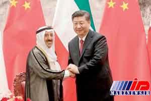آیا کویت از آمریکا و سعودی به چین فرار می کند