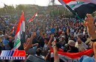 اعتراضات عراق 1 کشته و 41 زخمی بجا گذاشت