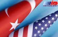 هیات آمریکایی با مقامات ترکیه درباره تحریم ایران دیدار کرد