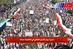 انقلاب جنوب یمن سد راه طمع ورزی های امارات و عربستان