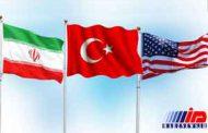 فشار آمریکا به ترکیه برای اعمال تحریم علیه ایران
