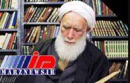 تشییع پیکر آیت الله مرتضی تهرانی در مشهد