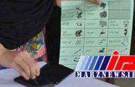 2 سال زندان برای کسانی که از رأی جعلی در انتخابات پاکستان استفاده کنند