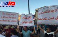 زنگ خطر سیاسی شدن تظاهرات عراق