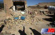 تازه ترین آمار از مصدومان زلزله «تازه آباد»