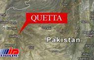 20 نفر در پرتاب نارنجک در بلوچستان پاکستان زخمی شدند
