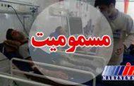 کنترل مسمومیت با آب آلوده در نوشهر