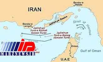 تنگۀ هرمز، بمب اتم ایران است