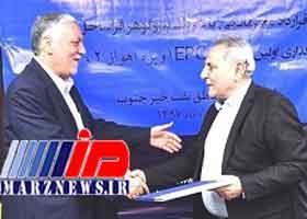 امضا اولین قرارداد محرمانگی EPC/D با شرکت پتروگوهر فراساحل کیش