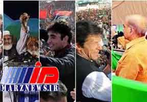 نتایج غیررسمی انتخابات پاکستان
